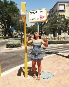Yael Bouzaglo in Kiryat Haim, Israel over the summer of 2016. Credit: Yael Bouzaglo (used with permission)