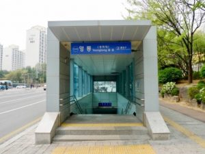 The entrance to a subway that Kwon uses daily in Suwon, South Korea. Credit: Jooyeon Kwon(used with permission)
