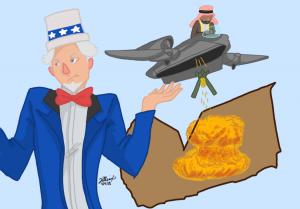 Beware of Saudi Arabia
