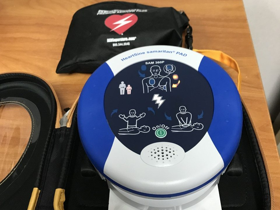 The AED that is now available on campus