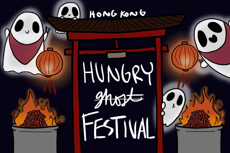 Hong Kong Death Festival