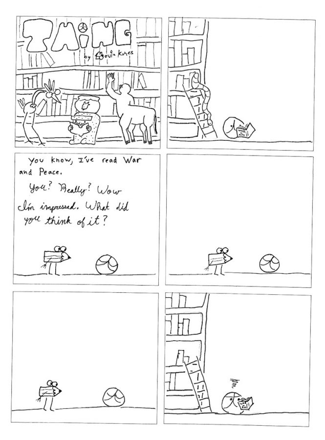 Thing 20, a comic by Kevin Kunes